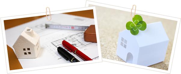 住宅・分譲マンションのリフォームをご検討されている方へ